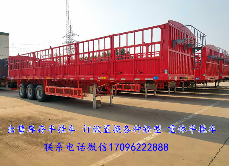 订做13米平板仓栏运输半挂车 分期付款 零首付提车二手车