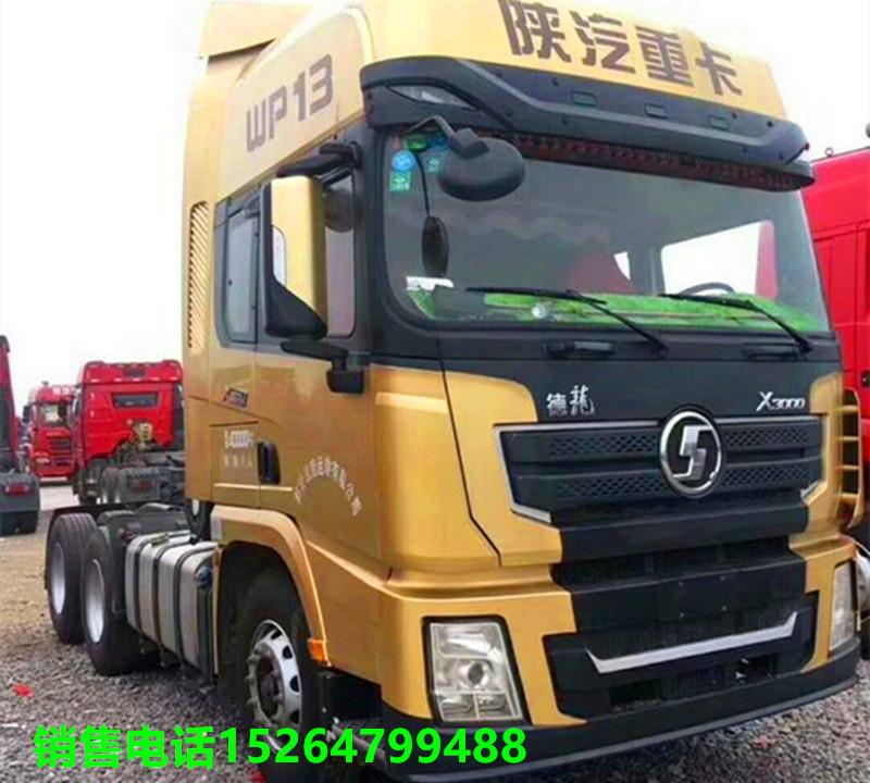 【湛江】出售18年二手轻体国五陕汽德龙双驱X3000 500马力二手车 价格23万