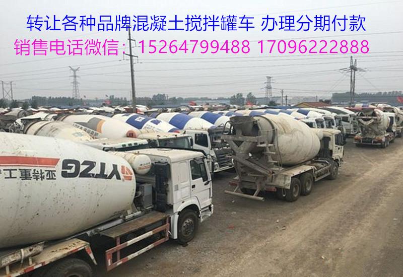 【商洛】出售二手豪沃綠皮渣土環保自卸車可分期付款 價格10.00萬 二手車