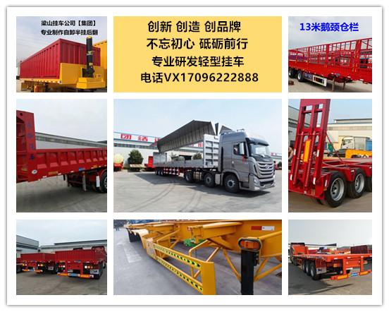 【贺州】广西专业订做低平板半挂车 大件运输专用车 价格6.00万 二手车