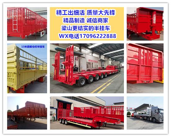 【湘西】湘西挖掘机拖板运输车 全车定制 两轴三轴 价格6.00万 二手车