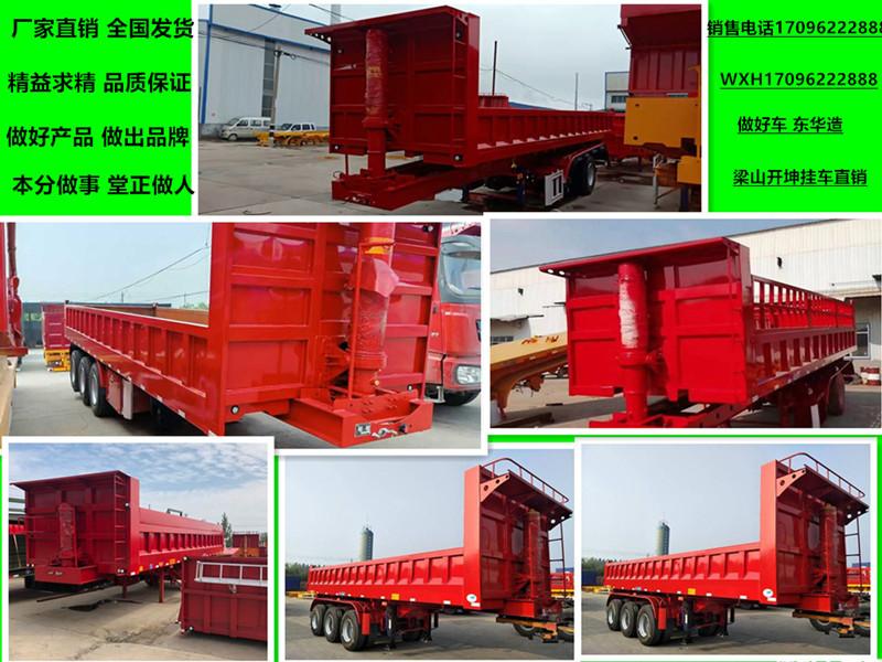 上海专业定制挖掘机运输车