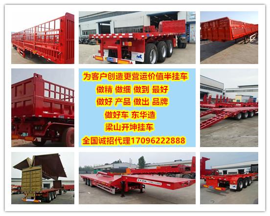 上海订做13米钩机板挂车