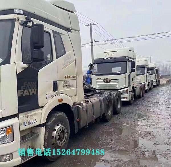 梁山梁山王濤出售一批18年解放J6P雙驅460馬力可按揭二手車