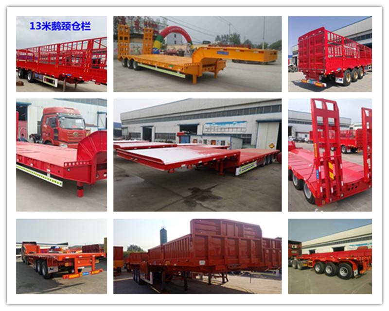 黑龙江订做2/3桥挖掘机板工程机械运输车二手车