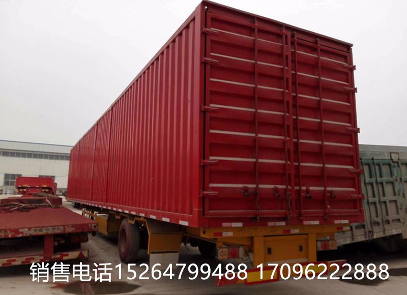 出售二手集装箱半挂车 15米包提档过户二手车
