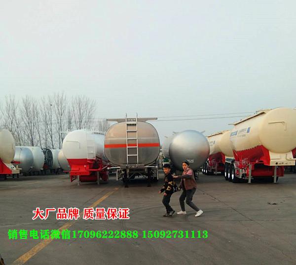 厂家出售轻型散装水泥罐半挂车 油罐半挂车以旧换新二手车