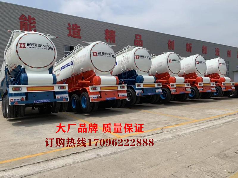 厂家出售订做散装水泥罐 油罐半挂车 可分期付款二手车
