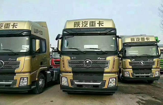 出售二手牽引車,陜汽德龍X3000國五,550馬力,