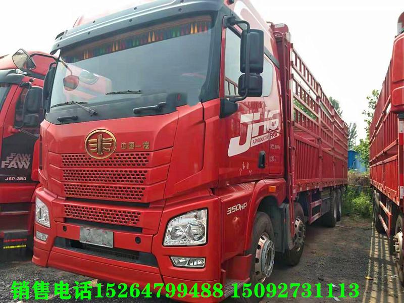 http://img2.chinacar.com.cn/escar/pics/2020-06-17-14-17-07.jpg