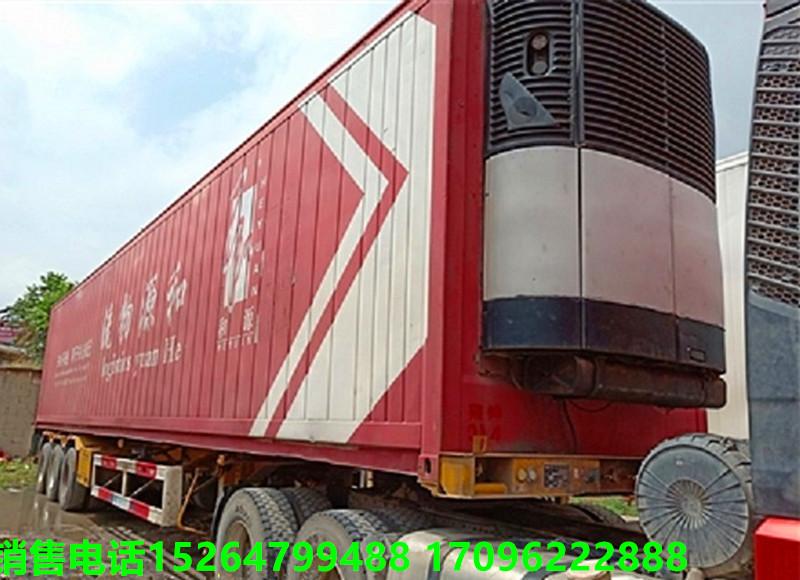 出售大凤凰15米冷藏箱半挂车 包提档过户二手车
