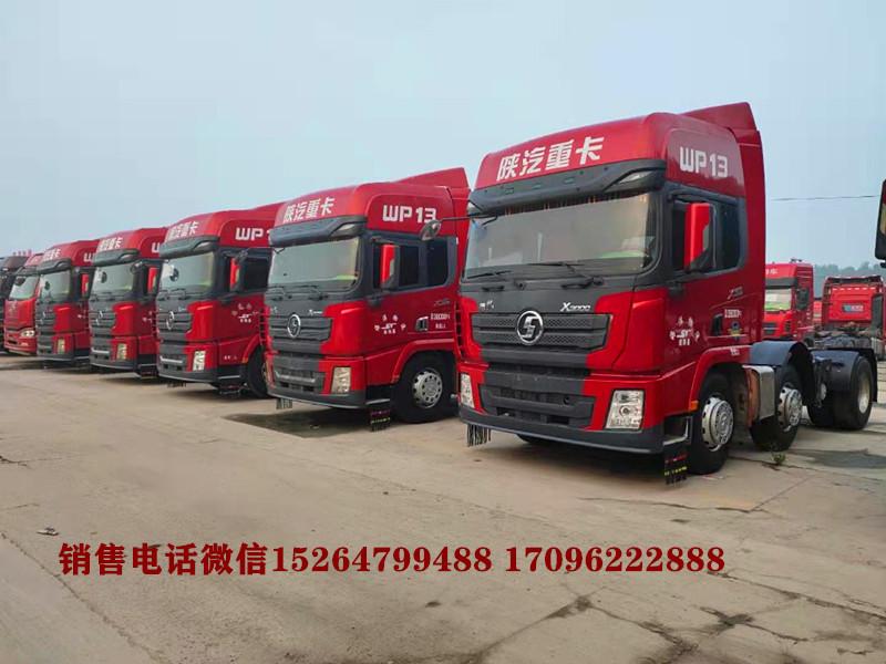 http://img2.chinacar.com.cn/escar/pics/2020-06-21-18-11-25.jpg