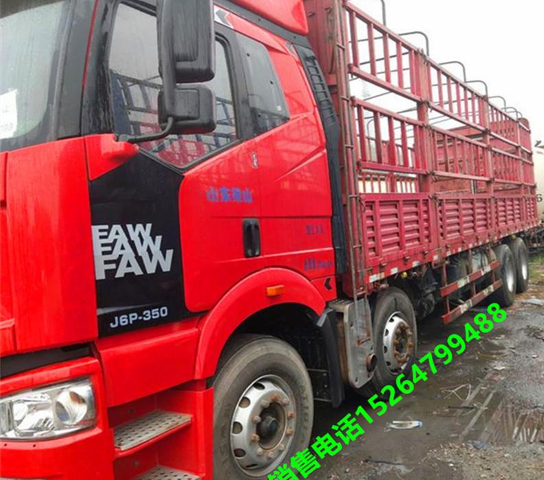 http://img2.chinacar.com.cn/escar/pics/2020-06-21-18-20-46.jpg