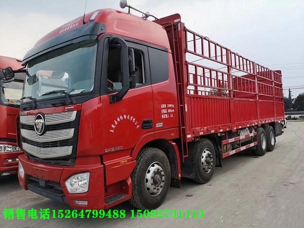 http://img2.chinacar.com.cn/escar/pics/2020-06-24-19-16-27.jpg