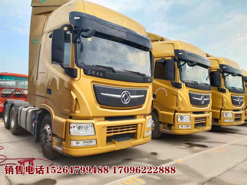 http://img2.chinacar.com.cn/escar/pics/2020-06-30-18-31-32.jpg