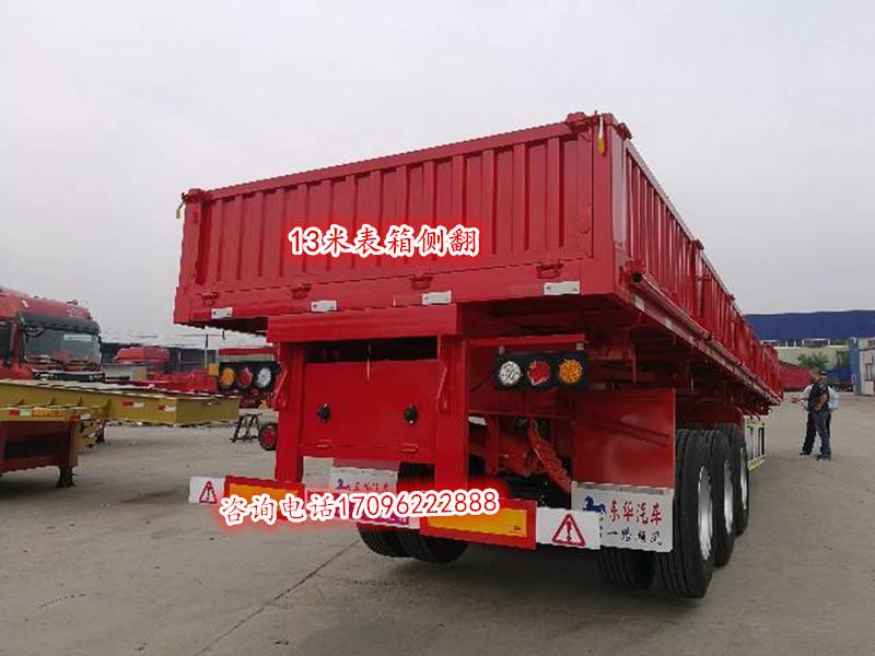 葫芦岛订做13米60侧翻自卸半挂车 厂家直销