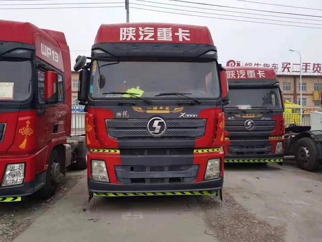 轻体国五陕汽德龙X3000 550马力可按揭