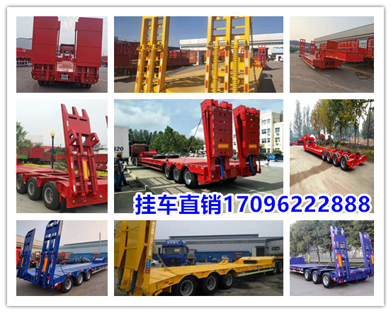 专业订做13米低平板半挂车 贵州直销 全国发货二手车
