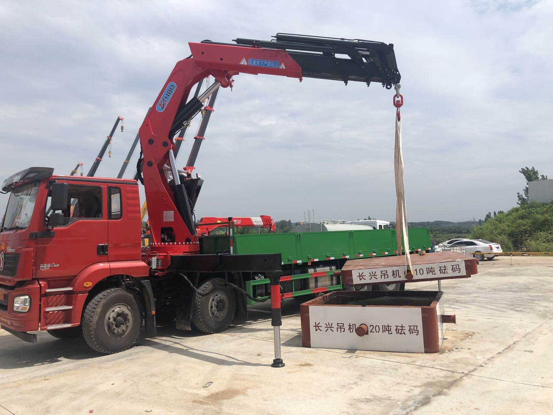蓝牌5吨-单桥8吨-后八轮12吨随车吊-徐工吊机