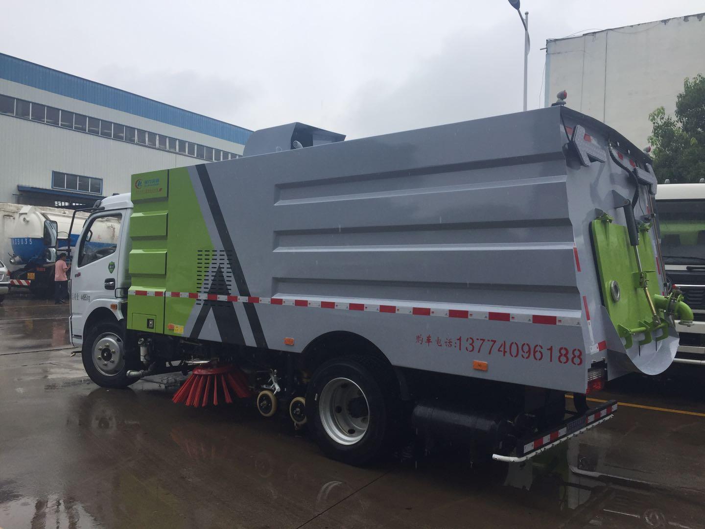 【无锡】洗扫车 价格29.00万 二手车