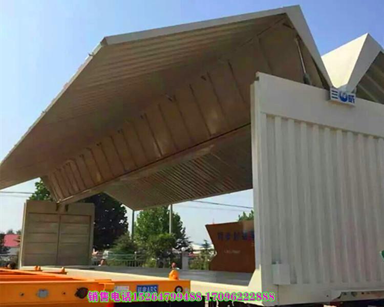 梁山二出售手翼开式集装箱半挂车 包过户二手车