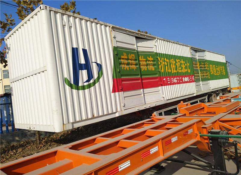 【湛江】梁山二出售手翼开式集装箱半挂车 包过户 价格4.00万 二手车