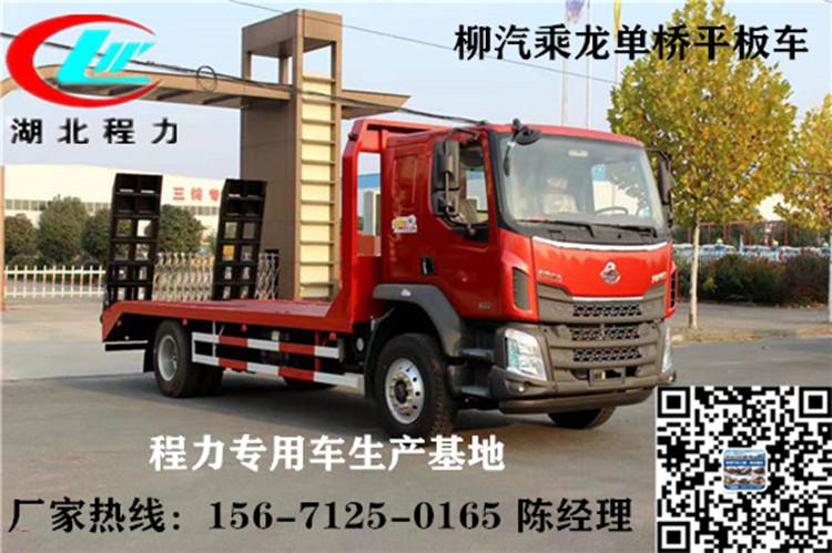 【庆阳】平板运输车 价格13.80万 二手车