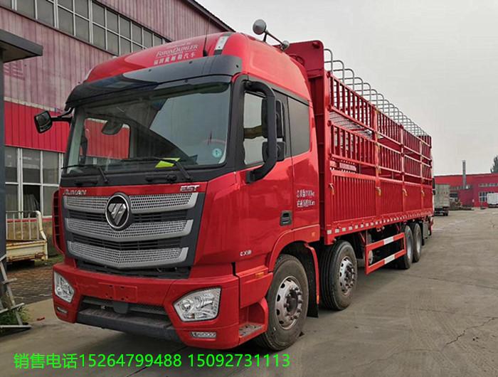 出售17年12月欧曼EST前四后八9米6高栏货车可按揭
