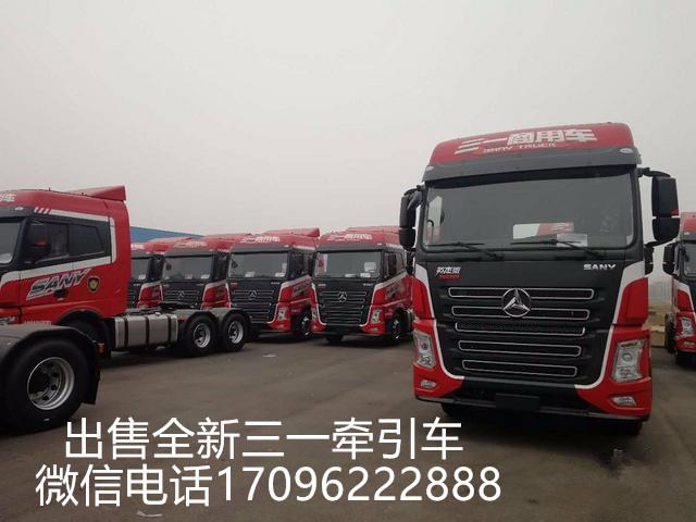 出售三一双驱牵引车 15264799488