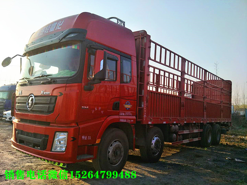 出售前四后八陕汽德龙9米6高栏货车 负责提户