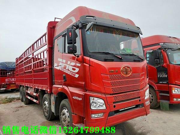 出售9米6前四后八解放JH6货车 负责提户