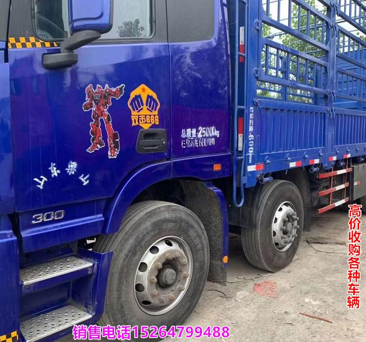 国五欧曼前四后八9米6高栏货车300马力可分期付款