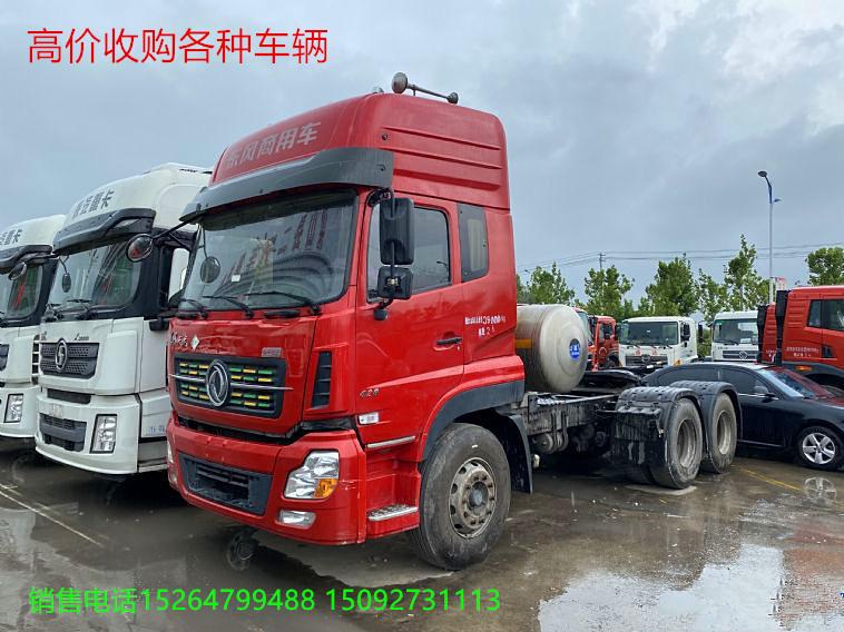 17年LNG天然氣東風天龍雙驅420馬力二手車