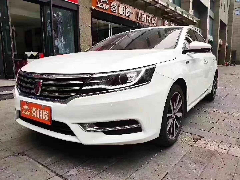 荣威I5二手车