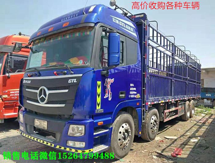 出售二手前四后八高栏货车欧曼ETX430马力