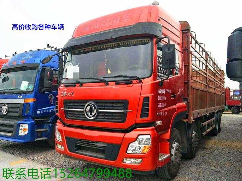 18年輕體國五解放JH6 420馬力前四后八高欄貨車可按揭二手車