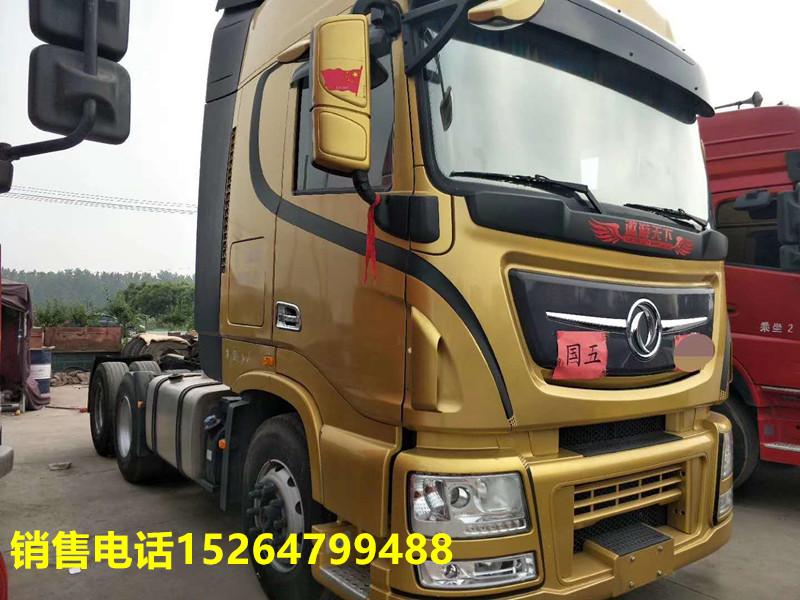 【天津】18年东风天龙双驱半挂车520马力 免费转户二手车 价格23万