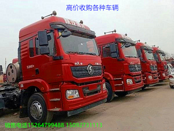 低价出售天然气LNG陕汽德龙双驱M3000 免费转户