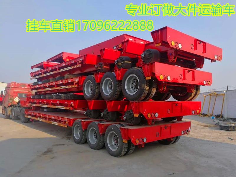 高质量订做13米低平板半挂车 厂家直销二手车