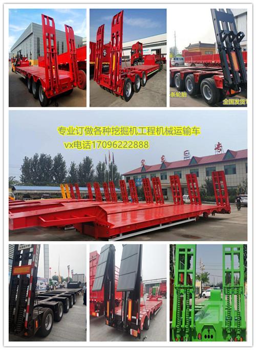 专业研发轻型13米钩机板运输车 自重轻二手车