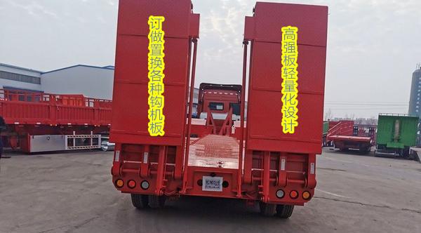 西藏常年订做13米低平板半挂车二手车