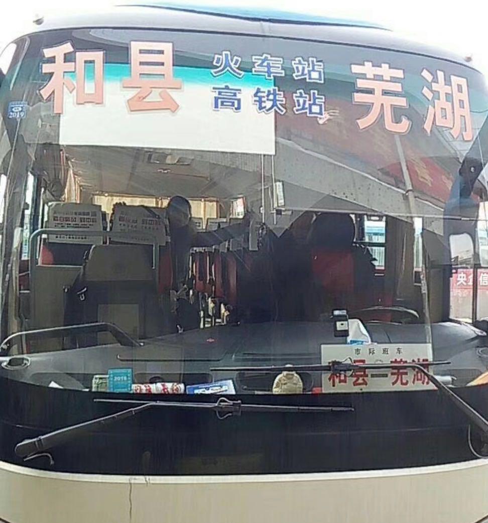 宇通牌zk6816h1z二手車