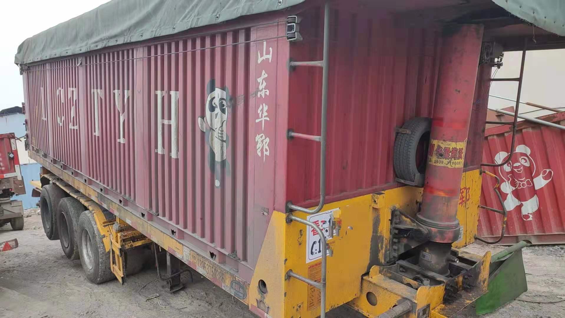 出售二手8.5米平板自卸后翻半挂车原车手续,精品车况二手车