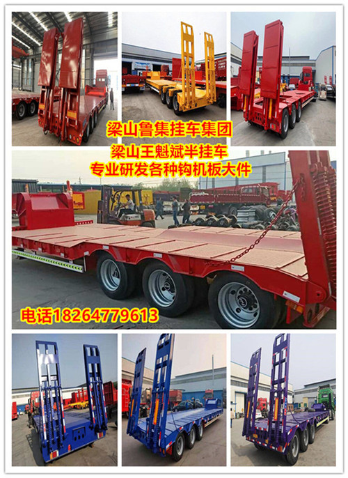 精心訂做13米高強板挖掘機運輸車 全國發貨二手車