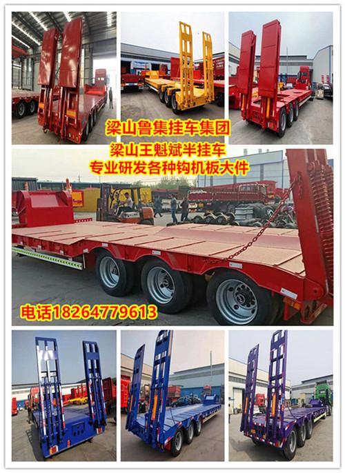 精心訂做13米鉤機板板運輸車 全國發貨二手車
