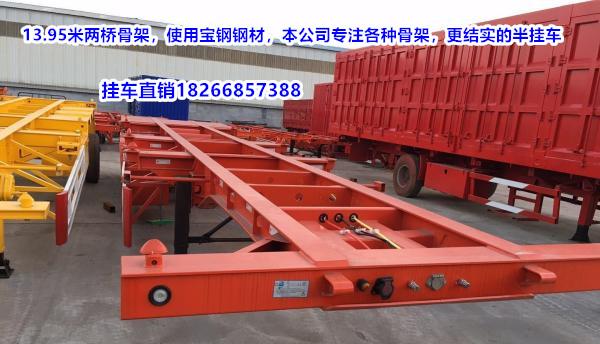 专业订做13.95米集装箱骨架运输车 全国发货二手车