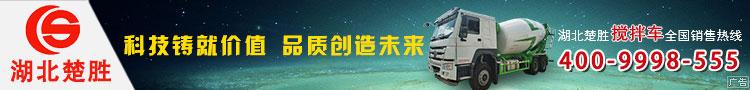 河北东迅汽贸为沧兴控股提供了定制化的服务