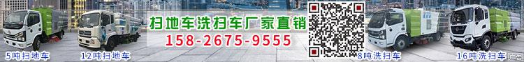 东风小多利卡5.5方扫路车,国六车型,清扫干净