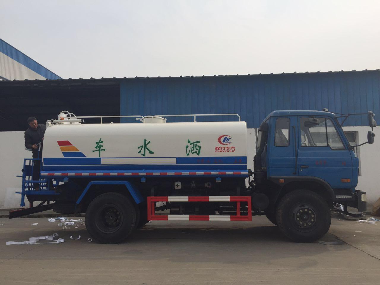 15吨东风153洒水车(国五)
