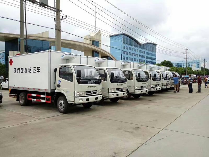医疗垃圾运输车-医疗废物运输车-医疗废物运输车价格